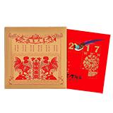 2017年鸡年新春 福册大礼包 Logo可定制