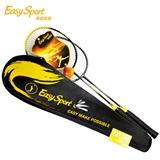 英国易威斯堡 豪华记忆碳羽毛球套装 ES-YM901