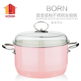 sohome 晶莹瓷釉不锈钢汤锅 粉红