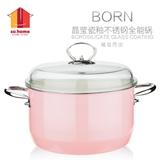 sohome 晶瑩瓷釉不銹鋼湯鍋 粉紅