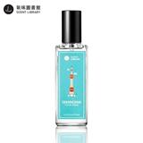 气味图书馆城市系列上海味香水15ml淡香水