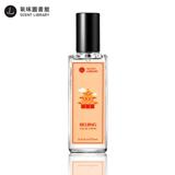 气味图书馆城市系列北京味香水15ml淡香水