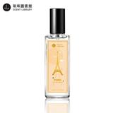 气味图书馆城市系列巴黎味香水15ml淡香水