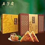 五芳齋 粽子盛世五芳禮盒1800g