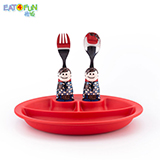 怡飯EAT4FUN 二人組餐盤套裝