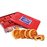 Fadio法蒂欧 塞纳河北岸法式月饼礼盒