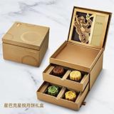 星巴克 星悅月餅禮盒