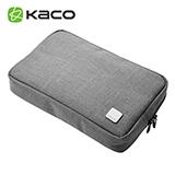 KACO 愛樂商務收納包