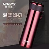哈爾斯HAERS 雅系列真空保溫杯