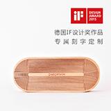 BELA DESIGN本来设计 木质音乐盒 榉木材质