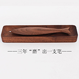 BELA DESIGN本来设计 木质创意鱼笔