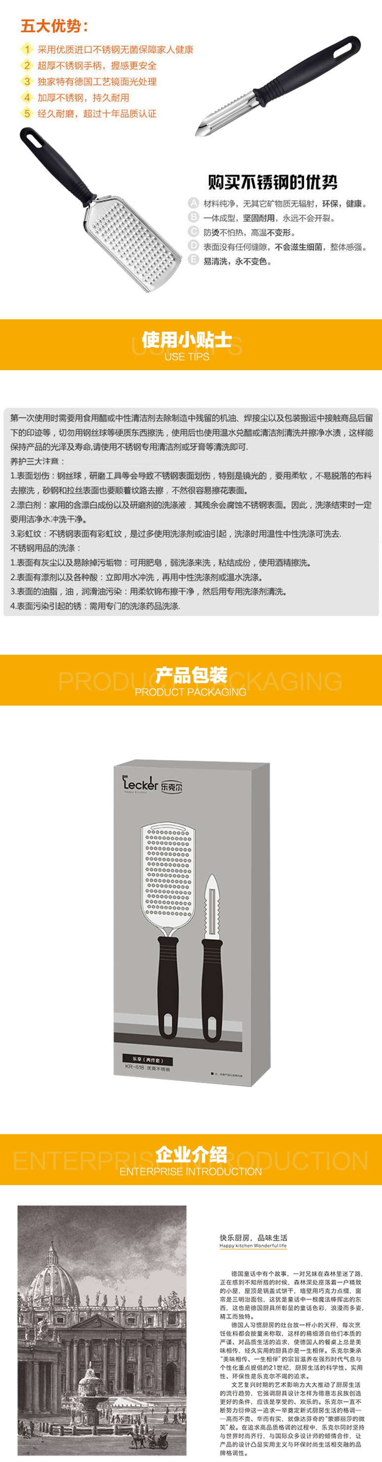 复件 7dacdc95-5750-4d75-829b-9502c4202964.jpg