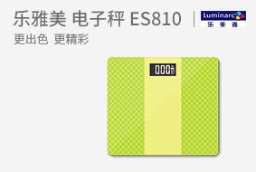 乐雅美 电子秤 ES810