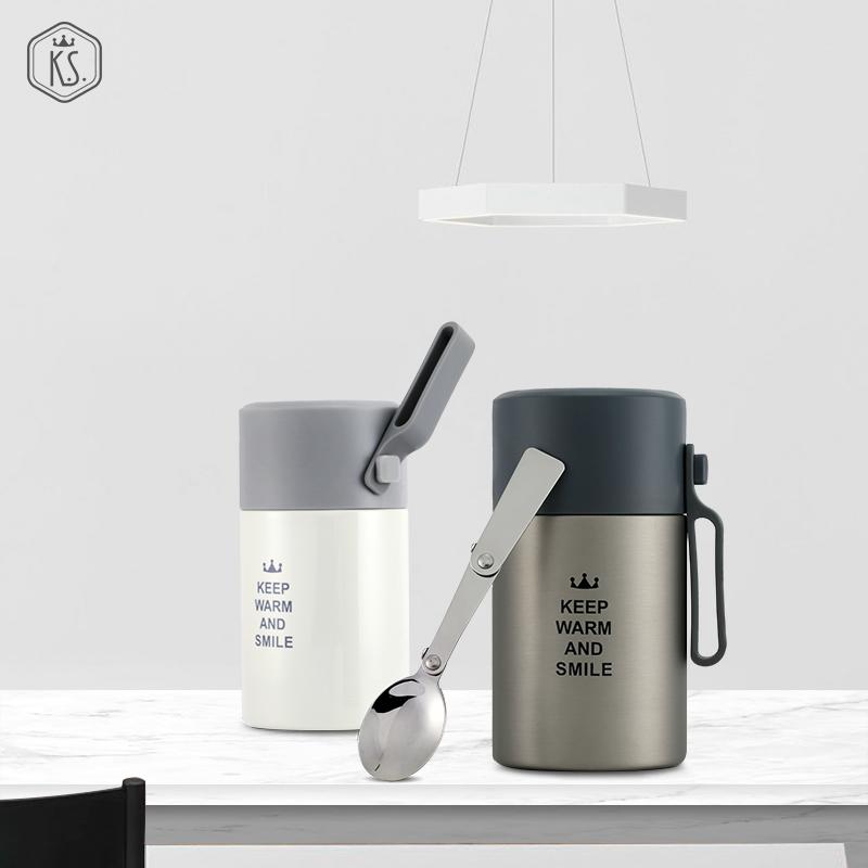 KS焖烧杯304不锈钢闷烧保温桶壶闷烧罐
