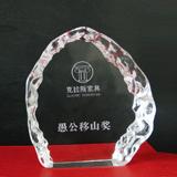 奖牌(六) 水晶奖牌 可定制 纪念礼品尤佳
