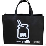 广告袋02 图案自选 可加印公司logo