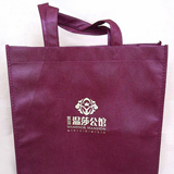 广告袋06 方便易携带 按需定制 加印logo