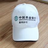 广告帽06 时尚方便 市场促销