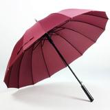 16骨纯色晴雨伞 设计时尚抗风强 可定制起订量500企业团购