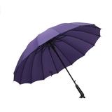 广告礼品伞 结构稳定抗风强 可定制起订量500企业团购