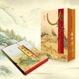 丝绸之路《兰亭序》丝绸邮票册 丝绸彩印工艺高端典雅 收藏珍品商务礼品