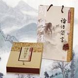 丝绸之路《论语箴言》袖珍丝绸邮票书 丝绸彩印工艺典雅古朴中国风 收藏珍品