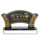 金烏炭雕海納百川擺件 浮雕工藝高端大氣收藏珍品 商務禮品珍藏禮品