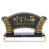 金乌炭雕海纳百川摆件 浮雕工艺高端大气收藏珍品 商务礼品珍藏礼品