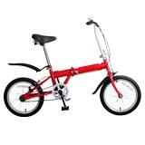 力霸皇 16寸高碳钢折叠自行车 LBH-16A