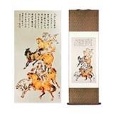 絲綢之路彩繪真絲織錦八駿圖 真絲織錦,傳世佳作 送給領導、客戶、長輩