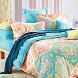 博洋家纺博之雅-畅想100%纯棉被套 床单 枕套送家人朋友实用礼品
