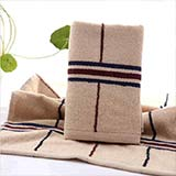 竹纤维商务方格毛巾 简约时尚 送礼佳品