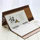 红木记事周历 商务台历 可加印logo 100本起订 可完全定制