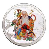 寿星纪念章寿比南山大银章 送客户 领导新年礼品