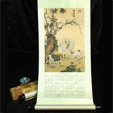 丝绸之路《开泰图年历》·郎世宁(清)真丝织锦丝绸彩印高端典雅 送礼珍藏必选