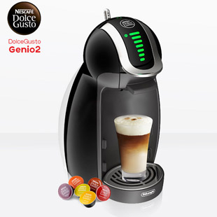 德龙Genio2代雀巢胶囊咖啡机 智能省电 家居必备员工福利