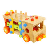 兒童節禮物推薦兒童節玩具 木玩世家拆裝工具車兒童組裝積木BH3301