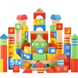 兒童節禮物推薦兒童節玩具 木玩世家智力積木100pcs絢麗積木