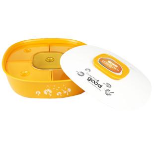 星橙百变乐糖果盒(带内袋)GP2750A随意组合 分类收纳 员工福利
