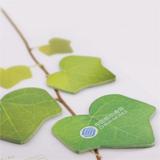 树叶广告便签时尚促销实用礼品 可定制logo起订量2000