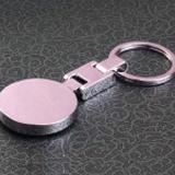毕加索钥匙扣PS-L701 设计简单大方时尚 创意礼品
