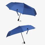 全自动雨伞 结构稳定抗风能力强 可定制起订量500企业团购礼品