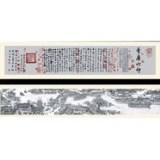 絲綢之路書畫雙絕(清明+蘭亭)絲綢工藝品 商務禮品
