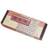 丝绸之路兰亭序彩盒单轴画卷 丝绸工艺品 送领导送客户