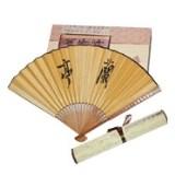 《兰亭序》彩色扇套皮盒 丝绸工艺品 精美商务礼品