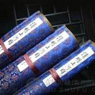 丝绸之路 清明上河图三件套 立体小长卷 送领导送客户