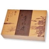 絲綢之路唐伯虎四件套 書畫藝術與絲綢的完美融合 送領導送客戶