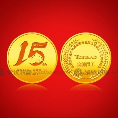 探路者15周年慶典紀念純金幣定制