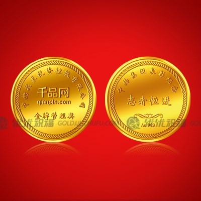 中赫技術投資純金紀念金幣定制