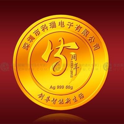 科瑞電子周年慶典50g純金幣定制